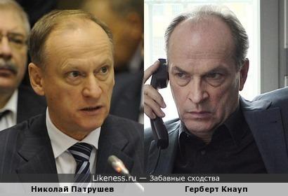 Николай Патрушев и Герберт Кнауп