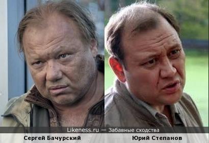 Сергей Бачурский напоминает Юрия Степанова