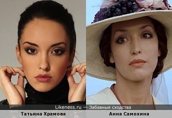 Татьяна Храмова напоминает Самохину