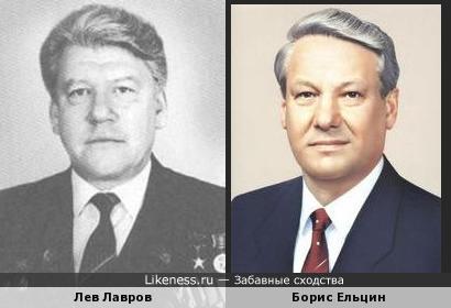 Лев Лавров напомнил Ельцина
