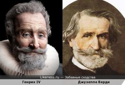 Генрих IV (антропологическая реконструкция) и Джузеппе Верди (портрет)