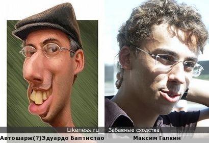 Карикатура напомнила Максима Галкина