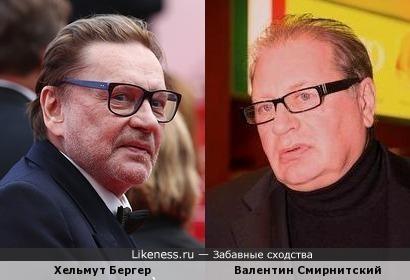 Хельмут Бергер / Валентин Смирнитский