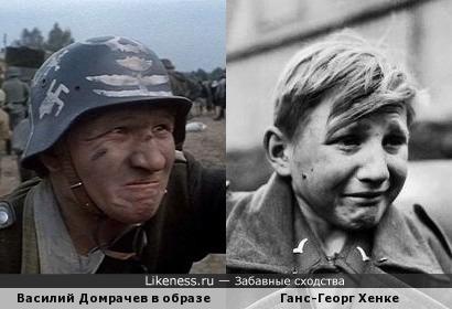 Василий Домрачев и Ганс-Георг Хенке (Hans Georg Henke)