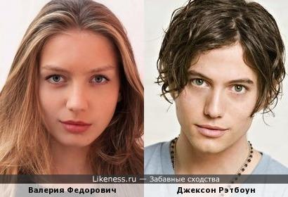 Валерия Федорович / Джексон Рэтбоун