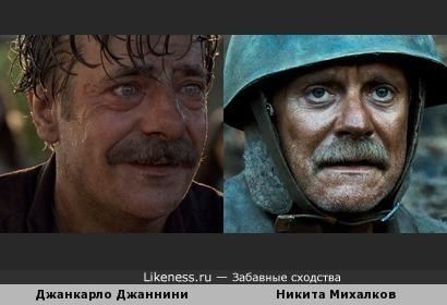 Джанкарло Джаннини / Никита Михалков