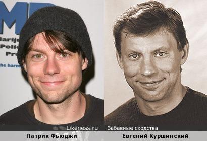 Патрик Фьюджи напомнил Евгения Куршинского