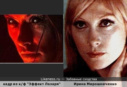 Метки актрисы ирина мирошниченко