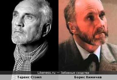 Теренс Стэмп напомнил Бориса Химичева