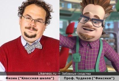 Василий Борисович .... Чудаков ;)