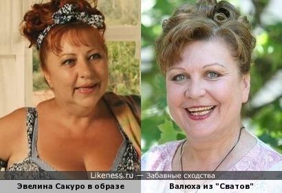 """Эвелина Сакуро в образе напомнила Валюху из """"Сватов"""""""
