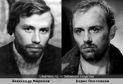 Александр Миронов напомнил Бориса Плотникова