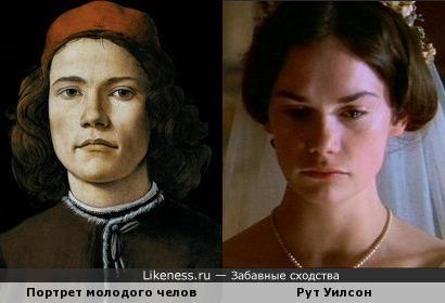 """Молодой человек с портрета напомнил злодейку из т/с """"Лютер"""""""