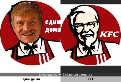 Едим дома-2