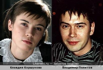 Клавдия Коршунова напомнила Политова