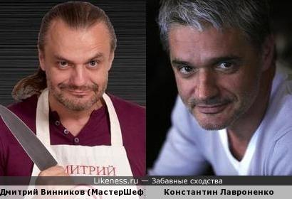 Дмитрий Винников напомнил Лавроненко