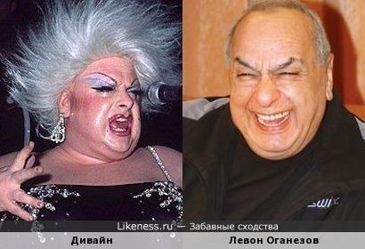 Левайн Оганезов
