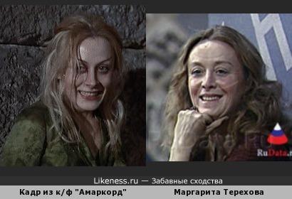 """Кадр из к/ф """"Амаркорд"""