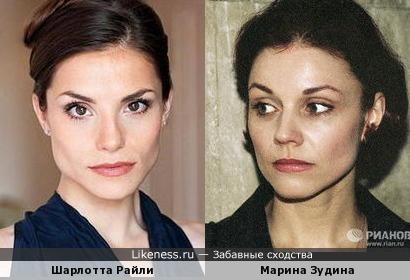 Шарлотта Райли / Марина Зудина