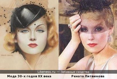 Рената Литвинова и мода 30-х годов XX века