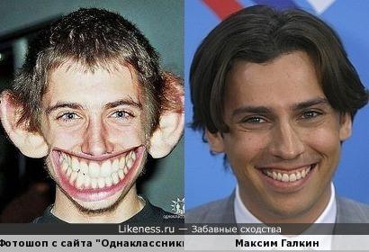 Максим Галкин в детстве?