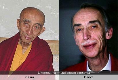 Монах-монарх буддист / Поэт сатирик-пародИст