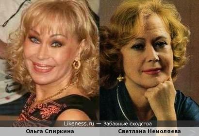 Ольга Спиркина напомнила Светлану Немоляеву