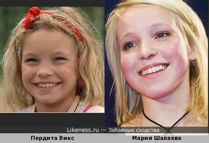 Пердита Викс / Мария Шалаева