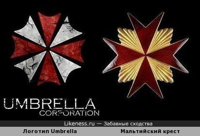 Логотип Umbrella похож на мальтийский крест.