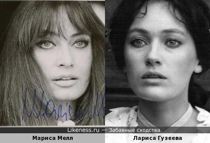 Мариса Мелл / Лариса Гузеева