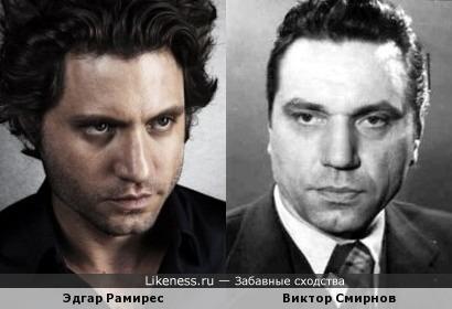 Эдгар Рамирес напомнил Виктора Смирнова