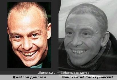 Джейсон Донован напомнил Смоктуновского