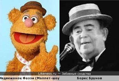 Медвежонок Фоззи / Борис Брунов