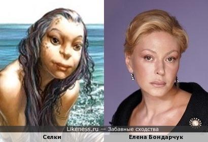 Елена Бондарчук и селки