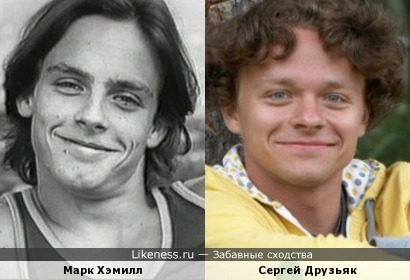 Сергей Друзьяк / Марк Хэмилл