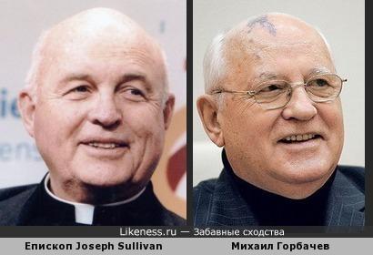 Епископ Джозеф Салливан напомнил Михаила Горбачева