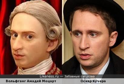 Восковой Моцарт напомнил Кучеру