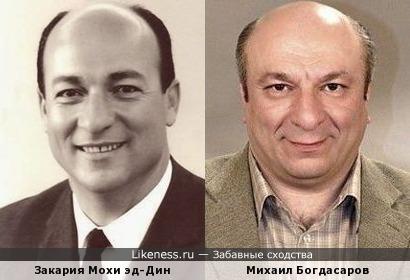 Закария Мохи эд-Дин напомнил Михаила Богдасарова