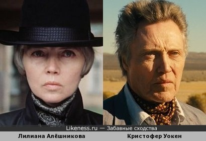 Лилиана Алёшникова и Кристофер Уокен