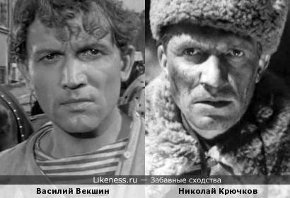 Василий Векшин напомнил Николая Крючкова