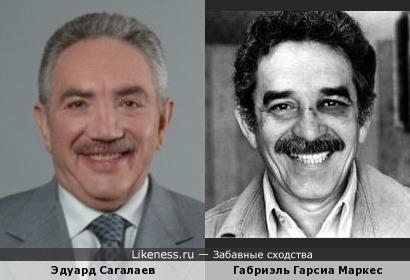 Эдуард Сагалаев напомнил Габриэля Гарсиа Маркеса