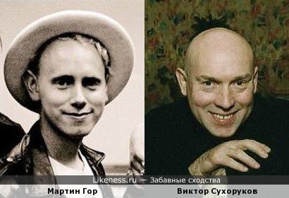 Мартин Гор напомнил Виктора Сухорукова