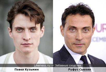 Павел Кузьмин напомнил Руфуса Сьюэлла