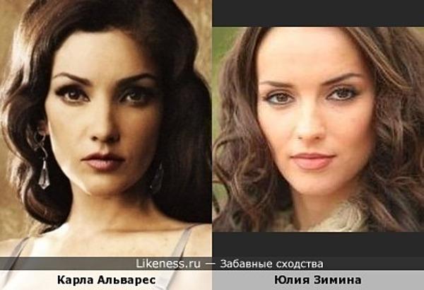 Карла Альварес / Юлия Зимина