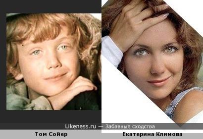 Найдена мама Тома Сойера!