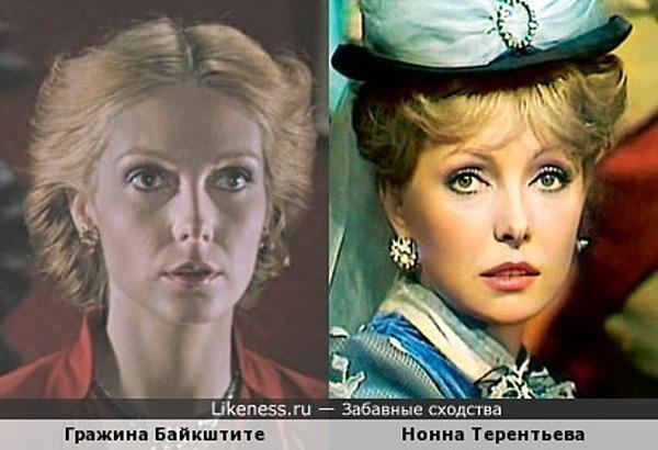 Гражина Байкштите / Нонна Терентьева
