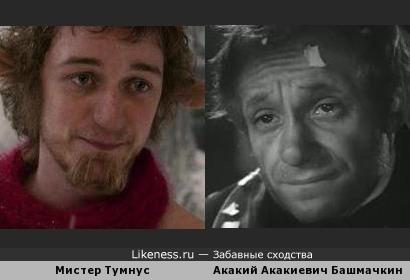 "Персонажи ""Хроник Нарнии"