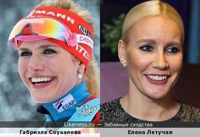 Габриэла Соукалова / Елена Летучая