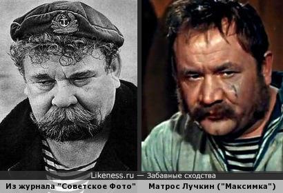 """Морской волк из журнала """"Советское Фото"""