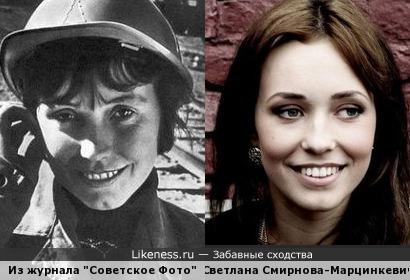 """Светлана Смирнова-Марцинкевич в журнале """"Советское Фото"""""""